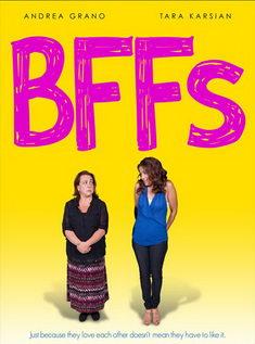BFFs-2014.jpg